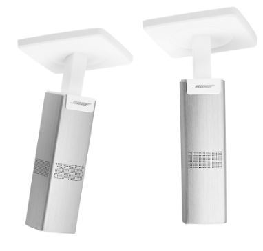 Bose OmniJewel Ceiling Brackets - White