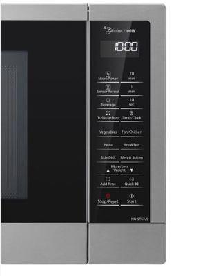 Panasonic microwave nn st67jsqpq 3