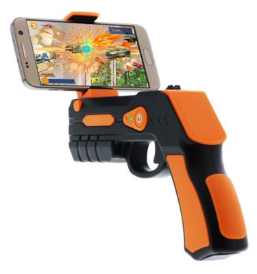 Xtreme Augmented Reality Blaster